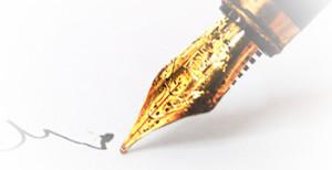 scrisul-face-bine-GRANTURILE-SCRISUL-FACE-BINE